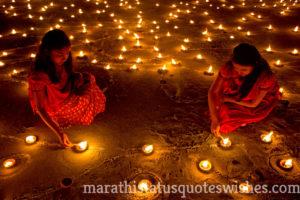 diwali wishes in marathi.