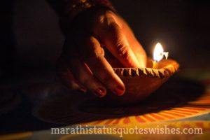 diwali wishes in marathi.