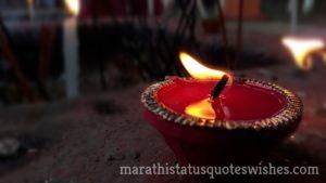diwali wishes in marathi images