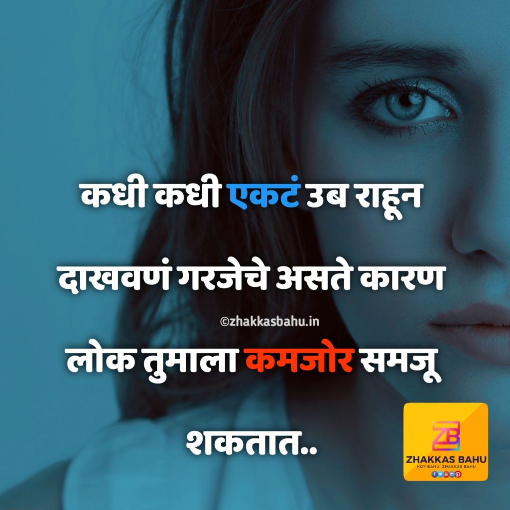sad images in marathi, sad love images in marathi, sad images marathi, sad image status marathi,